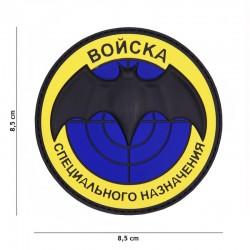 Patch 3D PVC Forces Spéciales Russes Boncka Jaune 101 Incorporated - Patches Quaerius