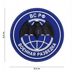 Patch 3D PVC Forces Spéciales Russes 101 Incorporated - Patches Quaerius