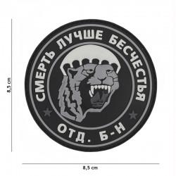 Patch 3D PVC Spetsnaz Puma Russie Gris 101 Incorporated - Patches Quaerius