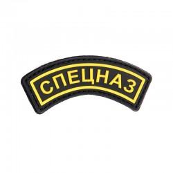 Patch 3D PVC Spetsnaz Jaune 101 Incorporated - Patches Quaerius